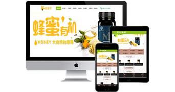 商城bob足球app官网开发