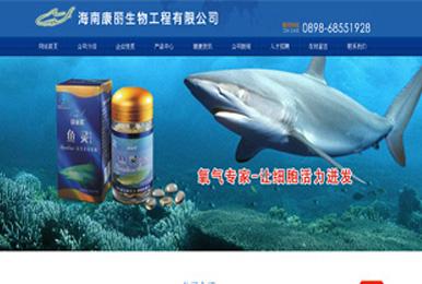 海南康丽生物工程有限公司